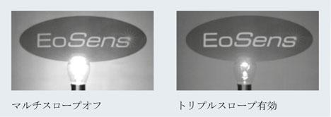 eosone-cl-2