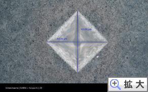 Jenoptik Gryphax application