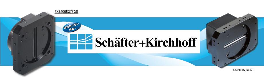 schafter-kirchhoff_top1