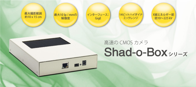 shadobox_top