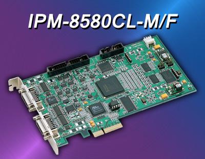IPM-8580CL-M/F
